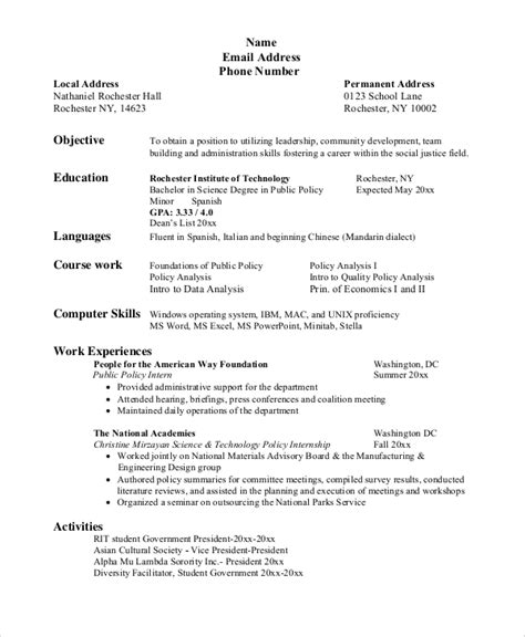FREE SAMPLE RESUME FOR COLLEGE STUDENT IN MS WORD PDF
