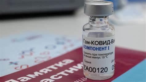 13 августа Душанбе получил от РФ  бесплатно  50 тыс. комплектов доз вакцины «Спутник V»)