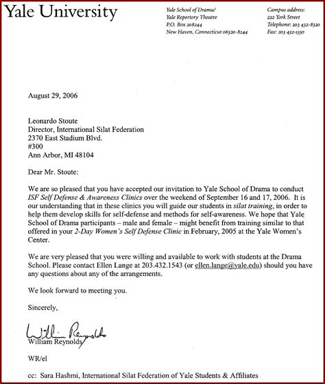 COVER LETTER EXAMPLES YALE ORIELLIONS