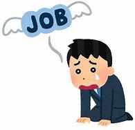 失業 いらすとや に対する画像結果