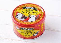 カルディ 黒酢香る上海風スペアリブ に対する画像結果