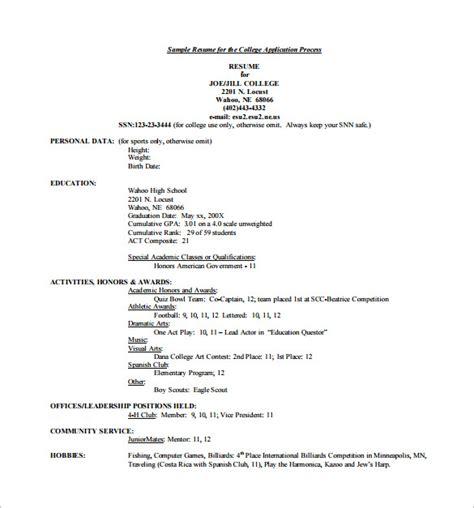 COLLEGE RESUME TEMPLATES PDF DOC FREE PREMIUM