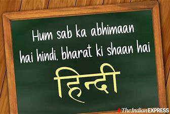 Image result for hindi