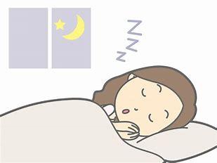 無料イラスト 睡眠 に対する画像結果