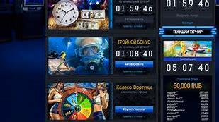 Джей слот игровые автоматы игровой автомат перевод на английский