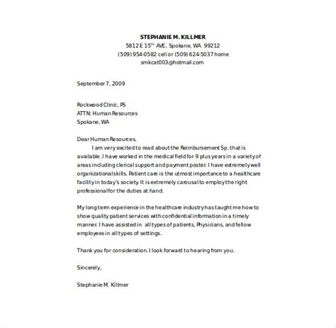 NURSING COVER LETTER TEMPLATE FREE WORD PDF