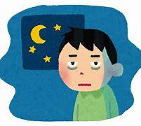 寝不足 いらすとや に対する画像結果