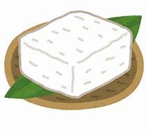 豆腐 イラストや に対する画像結果