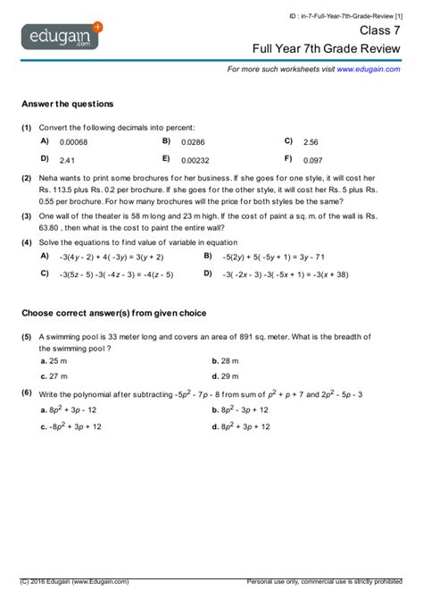 grade math worksheets and problems full year th grade