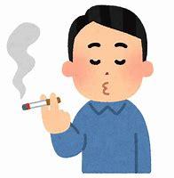 タバコ いらすとや に対する画像結果