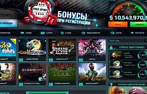 Игровые автоматы mega jack бесплатно играть рейтинг слотов рф копилка игровой автомат однорукий бандит gm395