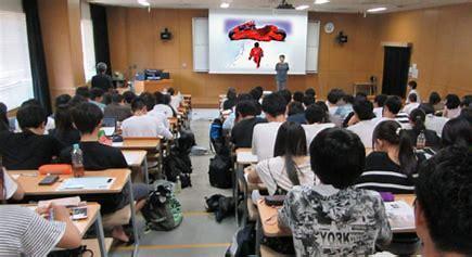 Resultado de imagen de universidad de kaishi