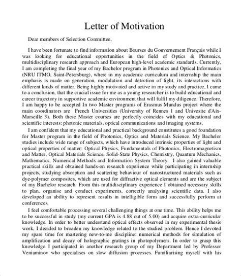 SAMPLE SCHOLARSHIP APPLICATION LETTER FOR MASTERS DEGREE