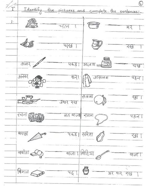 english worksheets for class cbse free download free
