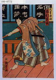 古代の男性の振り袖姿 に対する画像結果