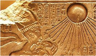 Image result for  SUN DISC
