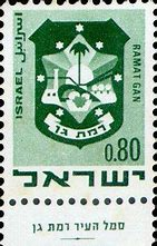 Image result for the banner of ramat-gam israel