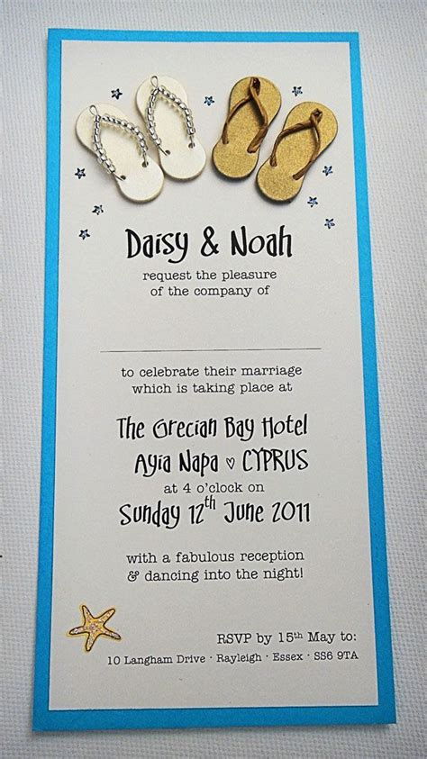 beach and seaside themed wedding invitation with cute
