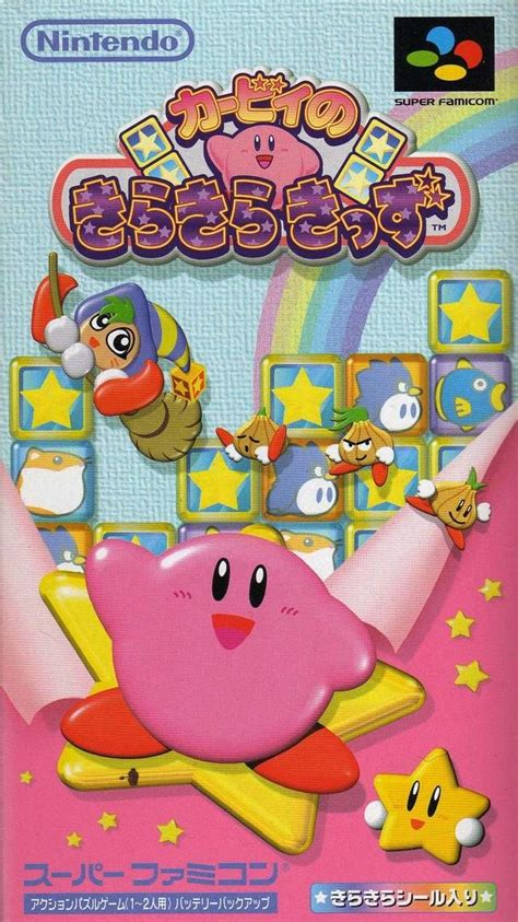 KIRBY S STAR STACKER FOR SNES MOBYGAMES