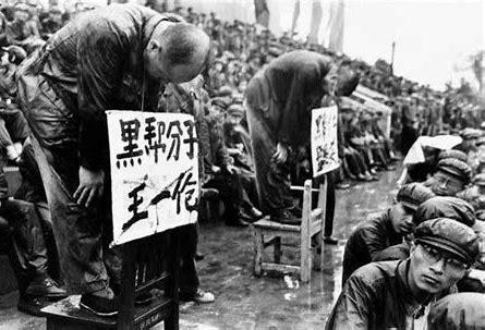 文化大革命とは に対する画像結果