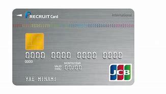 リクルートカード に対する画像結果