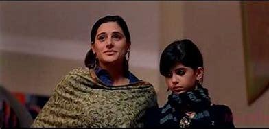 Sanjana Sanghi Biography