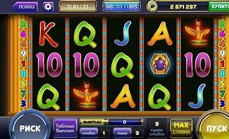 Игровые автоматы х казино онлайн играть бесплатно казино вулкан слоты скачать