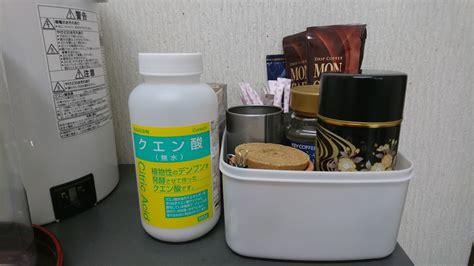 酸 美肌 クエン 効果 クエン酸と重曹の効果が凄い!飲み方や量は?おすすめのレシピ3選