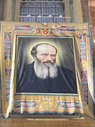 8 juin : Saint Jacques Berthieu  OIP