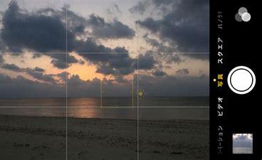 グリッド線写真 に対する画像結果