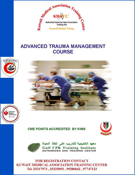gulf cpr training institute admin