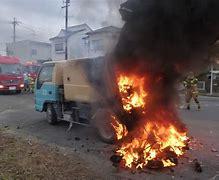 ごみ収集車 火災 に対する画像結果