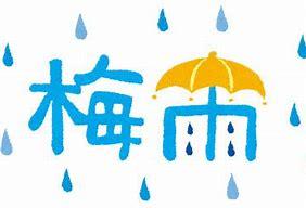梅雨イラスト 無料 に対する画像結果