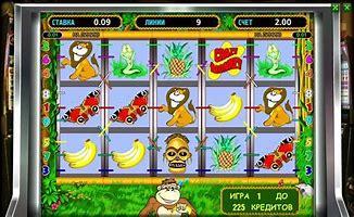 игровые аппараты novomatic онлайн играть