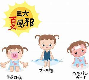 夏風邪 子ども イラスト無料 に対する画像結果