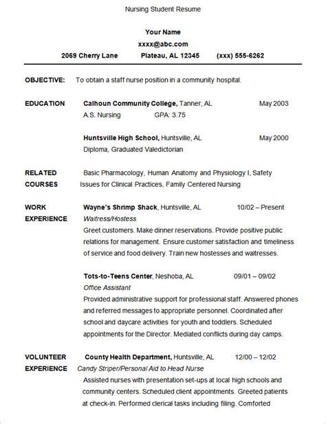 STUDENT RESUME TEMPLATES PDF DOC FREE PREMIUM