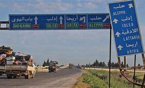 Image result for ادلب والشمال السوري