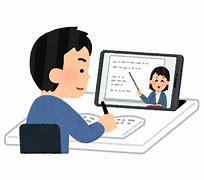 オンライン授業 フリーイラスト に対する画像結果