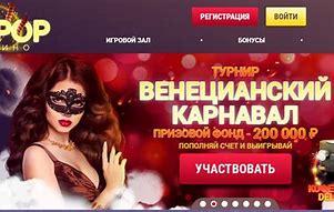 Музыка бонусы на игровые автоматы бесплатно покер для андроид онлайн бесплатно на русском