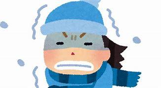 寒いイラスト無料 に対する画像結果