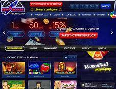 Интернет казино лохотрон форум ограбление казино смотреть онлайн бесплатно без регистрации в хорошем качестве