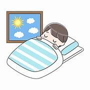 就寝 に対する画像結果