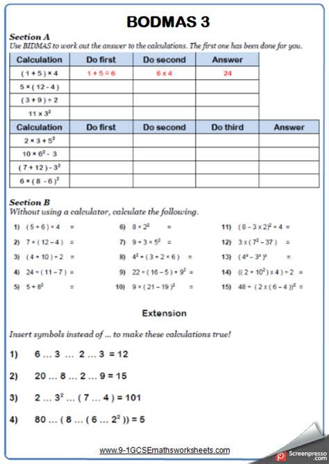 yr maths worksheets academicteaching net