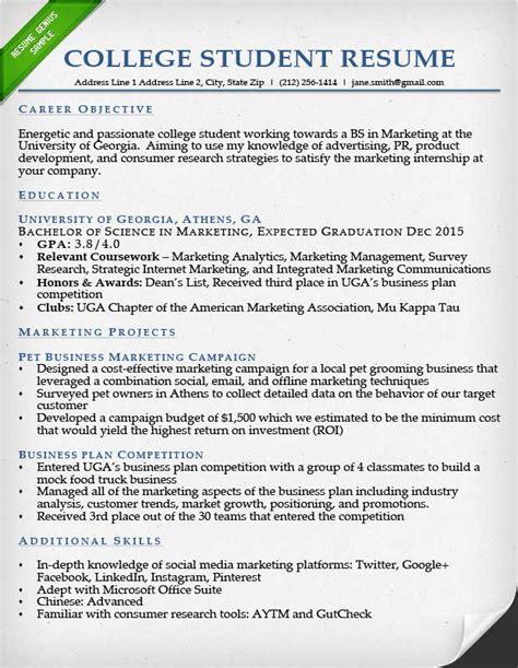 internship cover letter sample resume genius