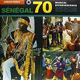 Image result for AFrican Pearls senegal 70 musical effervescence