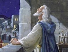 Image result for calling on the lord during bible times