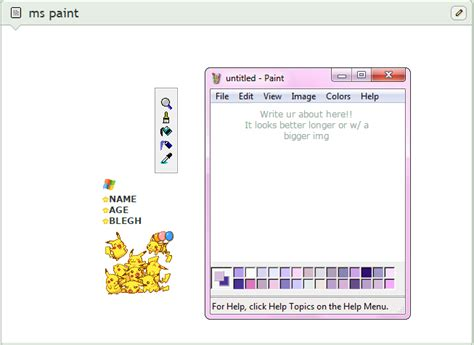 ms paint box code pu by filthbug on deviantart
