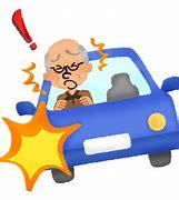 高齢 ドライバー イラスト 無料 に対する画像結果