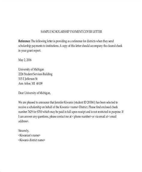 SCHOLARSHIP LETTER TEMPLATE FREE SAMPLE EXAMPLE