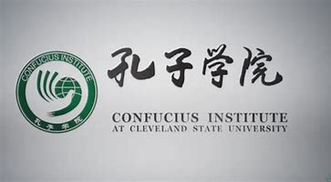 Image result for ges of confucius center